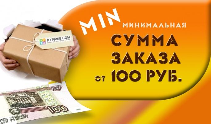 http://kypivse.com/